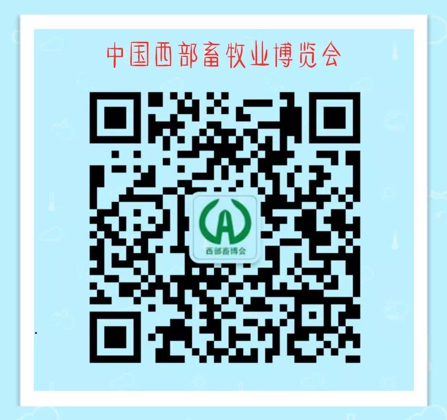 微信图片_20200522102309.jpg